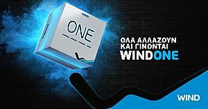 Πατήστε στην εικόνα για να τη δείτε σε μεγέθυνση.  Όνομα:  wind-one-FB-1200x628.jpg Εμφανίσεις:  504 Μέγεθος:  101,3 KB ID: 206368