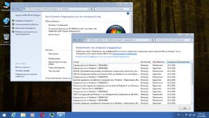 Πατήστε στην εικόνα για να τη δείτε σε μεγέθυνση.  Όνομα:  Windows-7-update.png Εμφανίσεις:  20 Μέγεθος:  696,4 KB ID: 211895