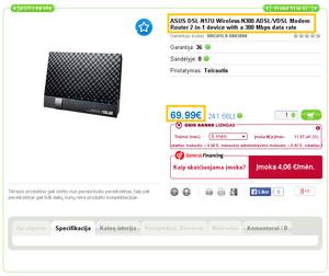 Πατήστε στην εικόνα για να τη δείτε σε μεγέθυνση.  Όνομα:  n17 shop price.png Εμφανίσεις:  113 Μέγεθος:  95,6 KB ID: 154893
