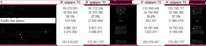 Πατήστε στην εικόνα για να τη δείτε σε μεγέθυνση.  Όνομα:  hol1.png Εμφανίσεις:  42 Μέγεθος:  19,4 KB ID: 127644