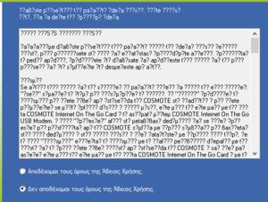 Πατήστε στην εικόνα για να τη δείτε σε μεγέθυνση.  Όνομα:  Screenshot_1.png Εμφανίσεις:  10 Μέγεθος:  21,8 KB ID: 205179