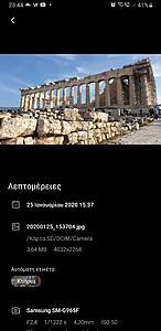 Πατήστε στην εικόνα για να τη δείτε σε μεγέθυνση.  Όνομα:  Screenshot_20201121-234451_Gallery.jpg Εμφανίσεις:  34 Μέγεθος:  179,5 KB ID: 221165