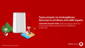 Πατήστε στην εικόνα για να τη δείτε σε μεγέθυνση.  Όνομα:  giga wifi home.png Εμφανίσεις:  562 Μέγεθος:  436,1 KB ID: 229897