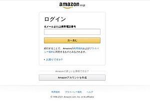 Πατήστε στην εικόνα για να τη δείτε σε μεγέθυνση.  Όνομα:  Amazon 2.jpg Εμφανίσεις:  293 Μέγεθος:  14,6 KB ID: 228306
