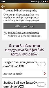 Πατήστε στην εικόνα για να τη δείτε σε μεγέθυνση.  Όνομα:  Screenshot_2020-01-23-19-43-44-745_com.myvodafone.android.jpg Εμφανίσεις:  17 Μέγεθος:  170,2 KB ID: 211051