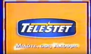 Πατήστε στην εικόνα για να τη δείτε σε μεγέθυνση.  Όνομα:  telestet.PNG Εμφανίσεις:  10 Μέγεθος:  670,7 KB ID: 202990
