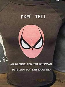 Πατήστε στην εικόνα για να τη δείτε σε μεγέθυνση.  Όνομα:  spiderman-gay.jpg Εμφανίσεις:  61 Μέγεθος:  33,6 KB ID: 211668