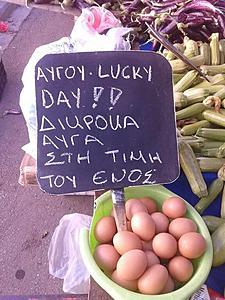 Πατήστε στην εικόνα για να τη δείτε σε μεγέθυνση.  Όνομα:  augou-lucky.jpg Εμφανίσεις:  46 Μέγεθος:  70,3 KB ID: 211686