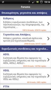 Πατήστε στην εικόνα για να τη δείτε σε μεγέθυνση.  Όνομα:  screenshot_2012-04-05_1914_2.png Εμφανίσεις:  11 Μέγεθος:  114,9 KB ID: 100767